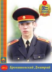 2012_03