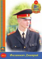 2012_15