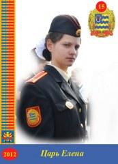 2012_16