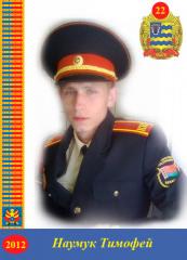 2012_24