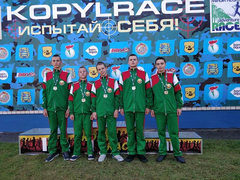 ЭКСТРЕМАЛЬНАЯ ГОНКА «Kopyl Race»